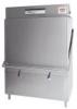Электрическая посудомоечная машина Bodson РА633, С633, С877